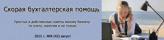 Выпуск 43