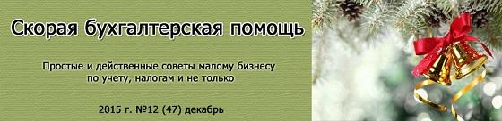 Выпуск 47