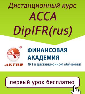 Дипифр