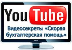 Видеоканал сайта