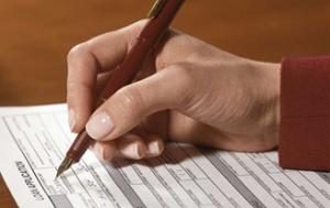 Применение бланков строгой отчетности