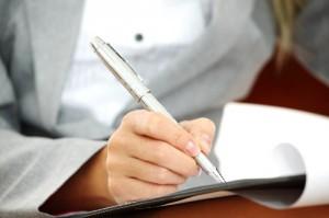 Заполнение бланков строгой отчетности