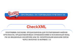 CheckXML