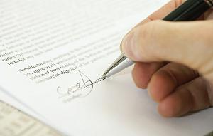 Сопроводительное письмо в налоговую