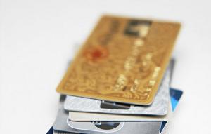 Учет пластиковых карт