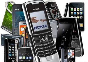 Расходы на мобильную связь
