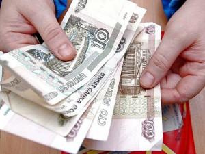 Формы и виды оплаты труда