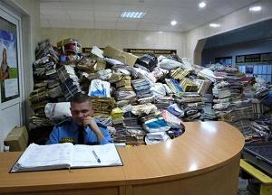 Уничтожение первичных документов