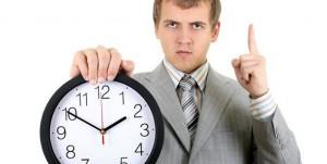 сверхурочные при суммированном учете рабочего времени