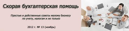 vip13