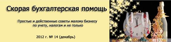 vip14